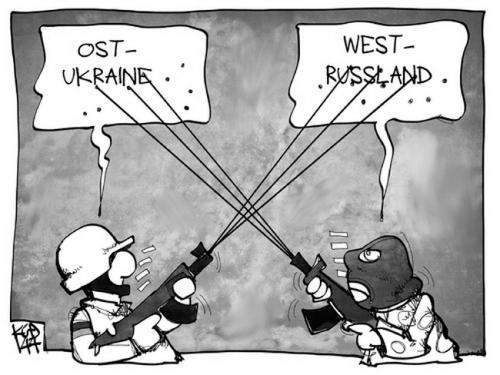 Cartoon Euromaidan 72
