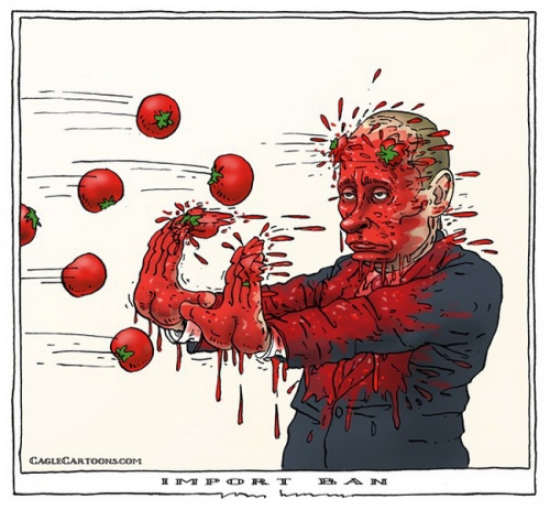Cartoon Euromaidan 76