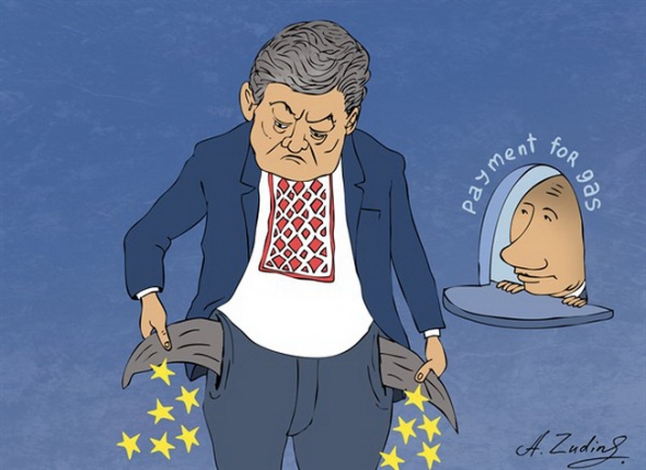 Cartoon Euromaidan 81