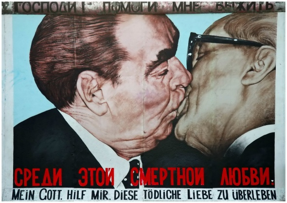 Beso Brezhnev-Honecker 1979 Artista: Dmitri Vrúbel 1990