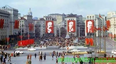 URSS 11