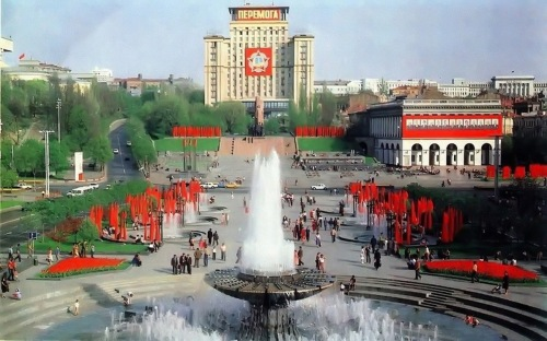 URSS 12