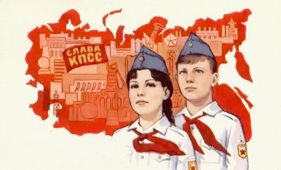 URSS 6
