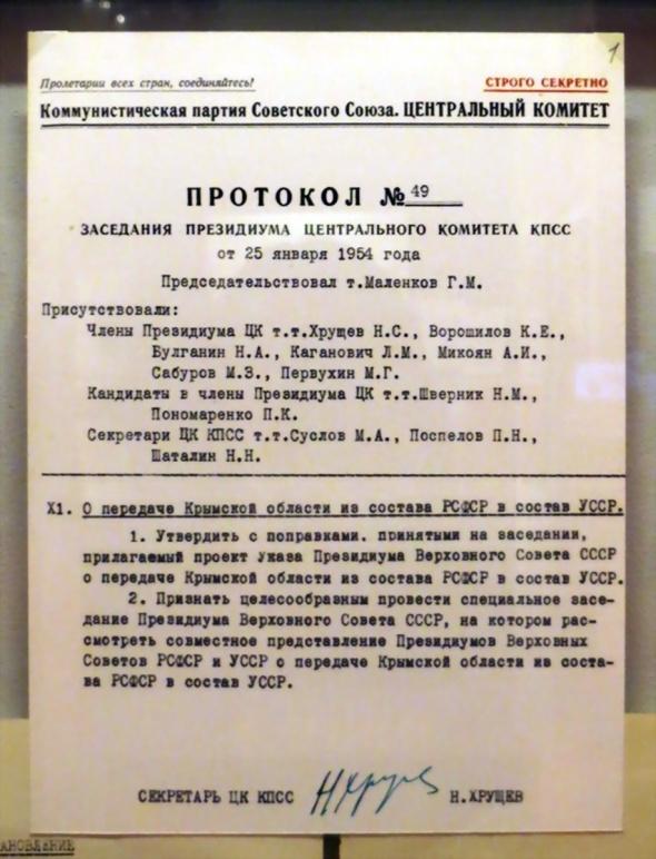 CRIMEA Transferencia Protocolo 49