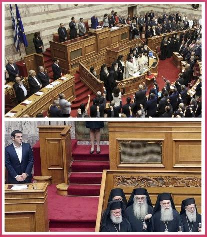 Tsipras Parlamento Griego