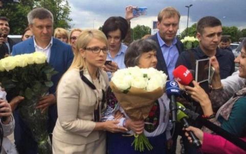 Ttimoshenko en Borispil