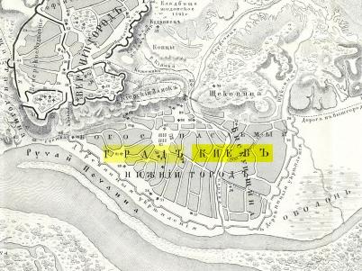 KIEV copia mapa siglo XV