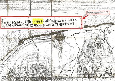 KIEV mapa original 1695