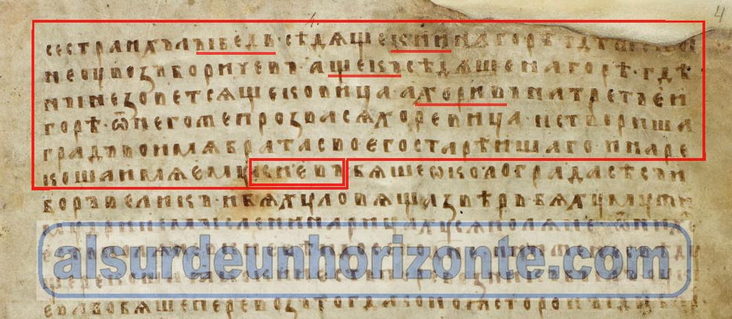 Códice Lauretiense. 1377