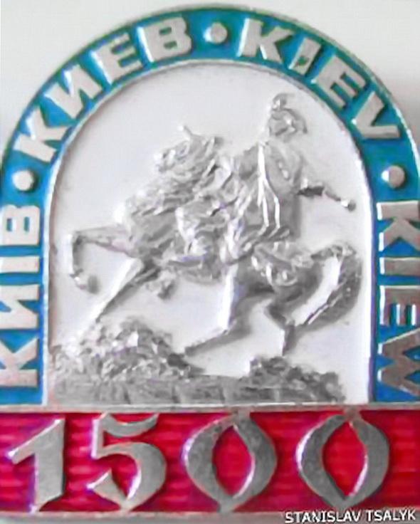 KIEV 1500 aniversario