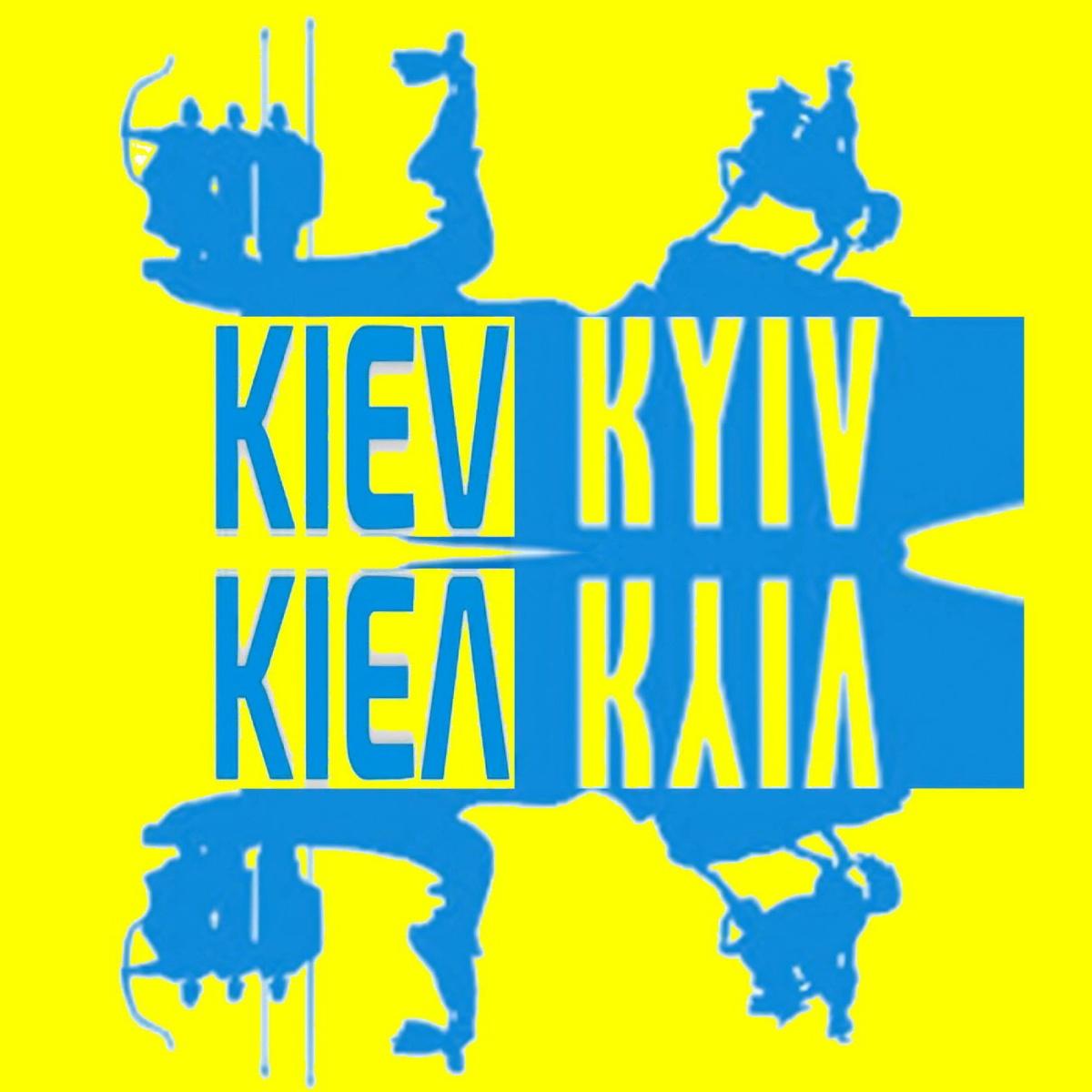 KIEV o KYIV, la disyuntiva de lo políticamente correcto.