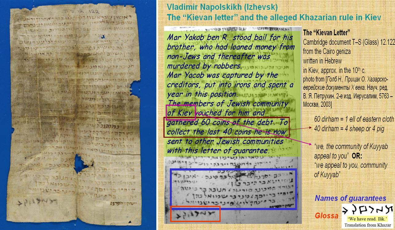 Carta de Kiev. Datada en torno al año 930