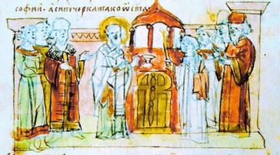 Entronización Hilarión de Kiev