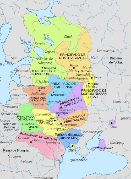 Principado Kievan Rus' (1054-1132)