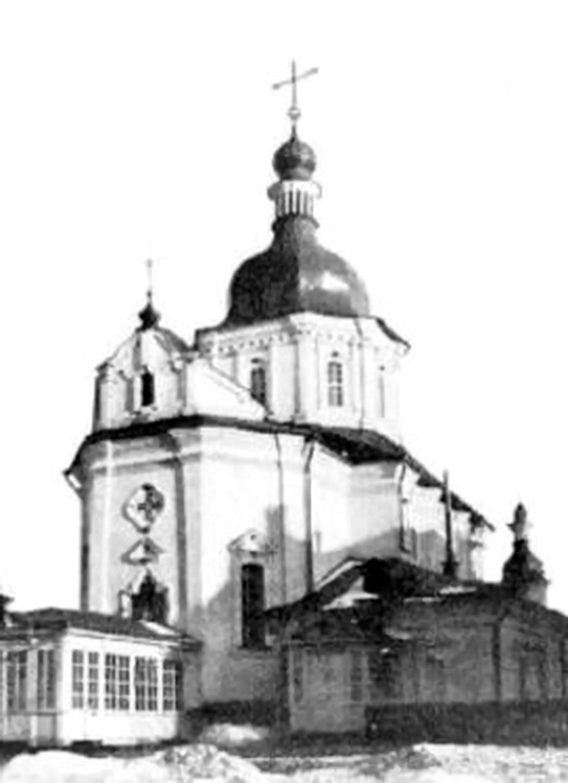 Iglesia de San Basilio o de los Tres Santos