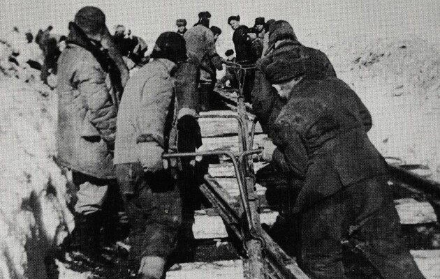 Gulag 1
