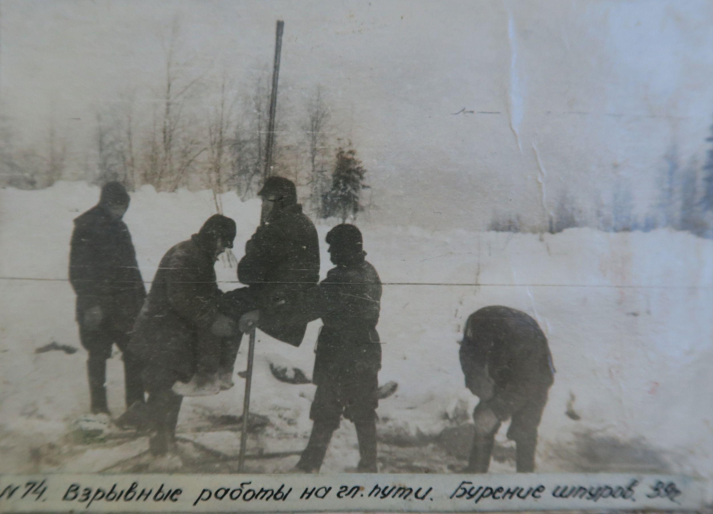 Gulag 5